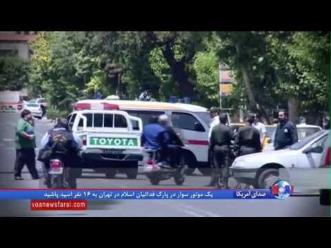 پخش تصاویر دوربینهای مدار بسته حمله تروریستی تهران برای اولین بار