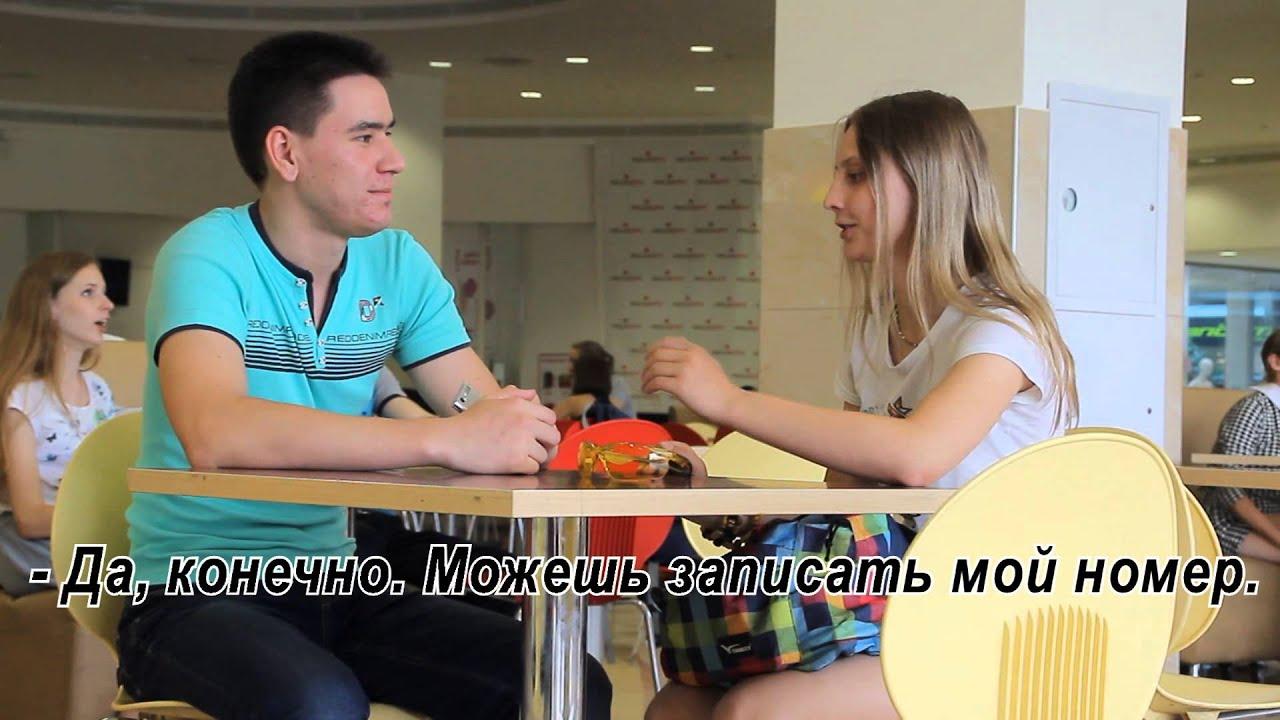 Как по интернету познакомиться с инвалидом секс знакомства ривне