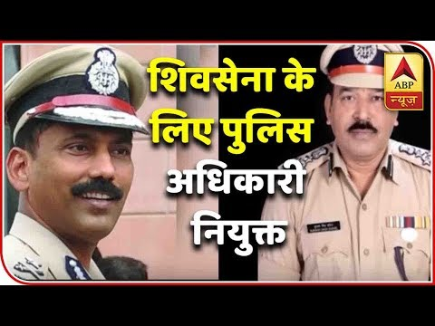 2 Senior Police Officials Appointed In Ayodhya Ahead Of Shiv Sena's Rally | ABP News
