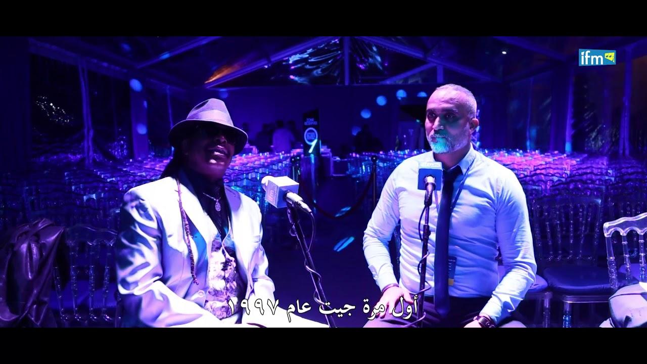 Boney Fields a mis le feu hier soir au Samsung Blues Festival au Palais Ennajma Ezzahra