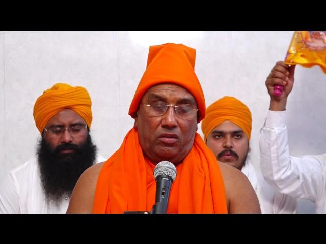 संध्या आरती बानी बाबा गरीबदास जी | Sandhya Aarti Bani Baba Garib Das Ji