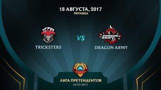 TRX vs DA - Полуфинал, Игра 1
