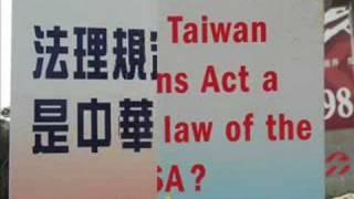 咱是台灣人, 不是中國人