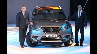 New Nissan Kicks- The Intelligent Suv Launched In India Price Starts From Rs 9.55 Lakh