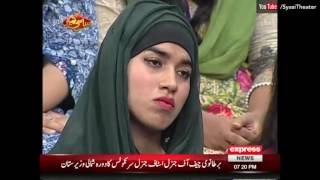 Syasi Theater 19 October 2016 | Express News