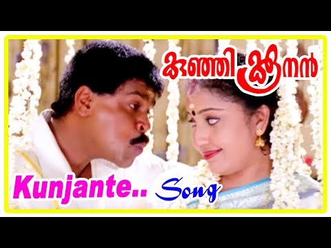Kunjante Penninu Lyrics - Kunjikoonan Movie Songs Lyrics