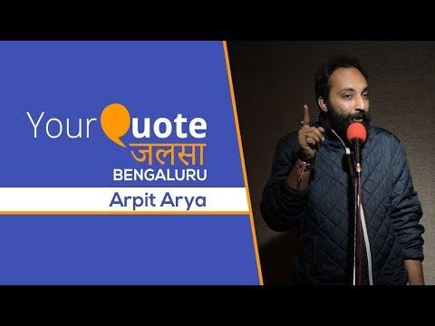 'Ek Adhoori Si Tasveer Ban Kar' & More By Arpit Arya   Urdu Poetry   YQ - Jalsa 3 (Bengaluru)