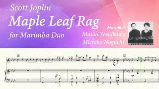 マリンバ _Maple Leaf Rag  [メープルリーフ ラグ ] 吉川雅夫 & 野口道子 Marimba Duo (マリンバ デュオ)