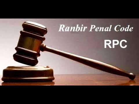 Indian Penal Code(IPC), Ranbir Penal Code(RPC), Criminal procedural Code(CrPC). / (MPPSC/UPSC)