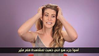 أشخاص يقومون بتحدي التوقف عن العادة السرية لمدة شهر - مترجم عربي