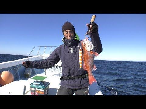 #314 御前崎を熱くするスローピッチジャーク~釣り師の執念が呼ぶアカムツ~