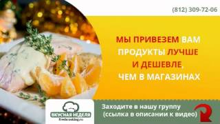 романтический ужин для любимого рецепты