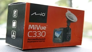 Mio Mivue C330 - обзор и тестирование видеорегистратора(Текстовая версия обзора: https://www.drive2.ru/b/451501806636236846/ 10:00 - видео в дневное время 11:22 - смеркалось 11:37 - оповещение..., 2016-08-12T17:50:30.000Z)