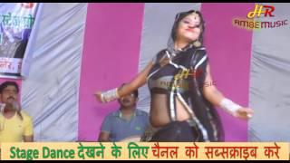 Pinki Meena New Dance - Kanchan Sapera Video 2017 - Superhit Rajasthani Video Song - DJ Dance 2017