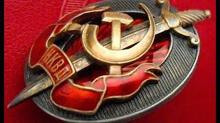 Секретный агент НКВД по кличке Техник (hd) Секретные материалы