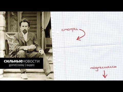 В Гомеле собирают подписи за переименование улицы Комсомольской в улицу Шабуневского