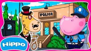 Гиппо 🌼 Детский полицейский участок 🌼 Жулик Фокусник 🌼 Мультик игра для детей (Hippo)