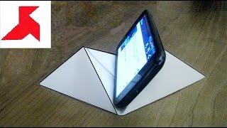 Универсальная оригами подставка для смартфона из бумаги А4?(Как сделать своими руками удобную подставку под смартфон из листа бумаги формата А4. Для этого нужно сложит..., 2016-05-25T23:21:00.000Z)