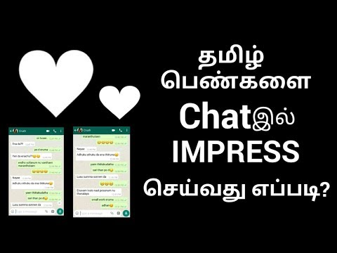 How to impress the tamil girls on chat | Brottavum saalnavum