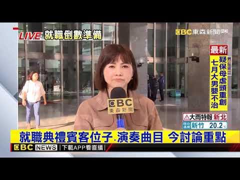 最新》韓國瑜團隊抵高市府 開第二次交接會議
