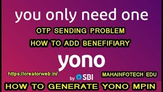 Yono SBI App Problem Solution   OTP Problem   MPIN Problem etc