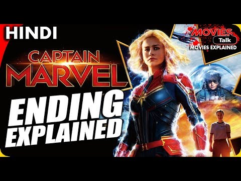 CAPTAIN MARVEL : Movie Ending Explained In Hindi