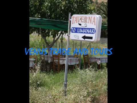 Hotel THEOFILOS, Lesbos (Venus Trade and Tours)