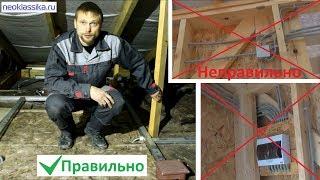 видео Как правильно устанавливается электрика в деревянных домах