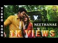 Mersal-Neethane tamil Video Song  | Vijay | AR Rahman
