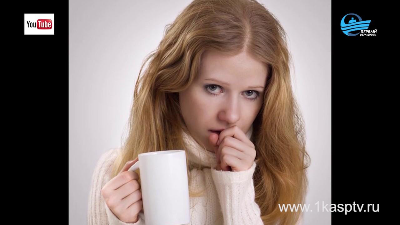 Мифы при лечении гриппа и простуды  Ошибки пациентов, которые приводят к осложнениям болезни