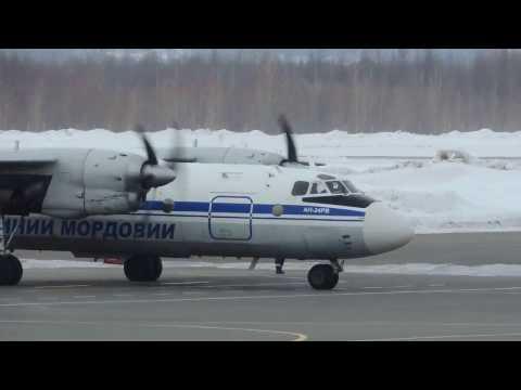 Ан-24РВ, руление и