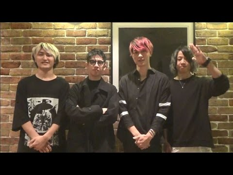 "ONE OK ROCK 2017 ""Ambitions"" JAPAN TOUR plus SPECIAL GUEST"
