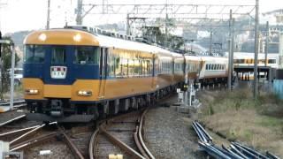 近鉄 12200系+30000系(新塗装) 鳥羽到着