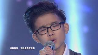 xty kids talent show s5 孩子王 s5 ep08