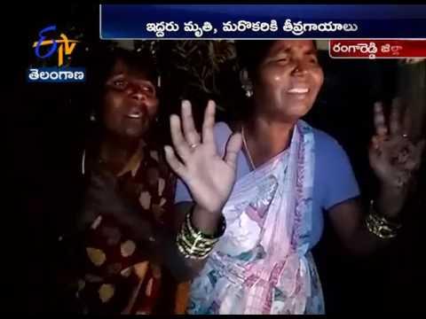 Reactor blast Dead 2 in Pharma company At Rangareddy