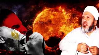 الخطبه التاريخية للشيخ كشك عن نهاية العالم وجبابرة الارض وفساد اخلاق المصريين