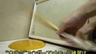 """ドラム:""""本当の""""フィンガーコントロール(中級者以上対象) thumbnail"""