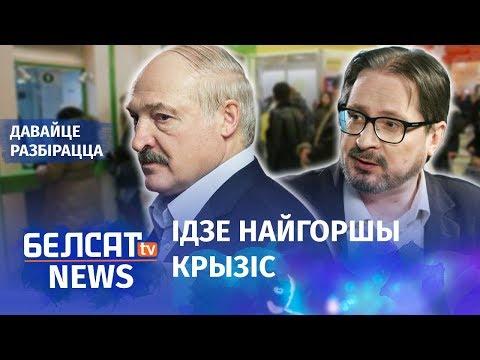 Чаму Лукашэнка не