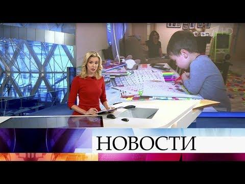 Выпуск новостей в 10:00 от 20.10.2019