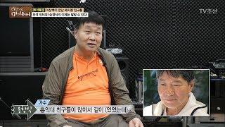 송창식, 이상벽과 만나 노래를 시작하게 된 이야기 [마이웨이] 66회 20171005