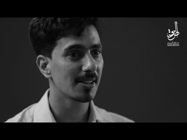 Interview Hamdi Trabelsi: spectacle DEEP