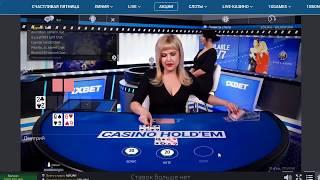 1XBet Live Casino Holdem Poker