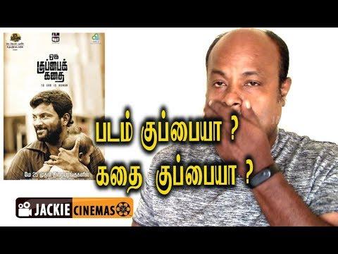 Oru Kuppai Kathai Tamil Movie review by...