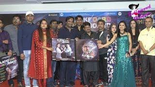 Raghubir Yadav Performs At The Music Launch Of 'Blackboard Vs Whiteboard'