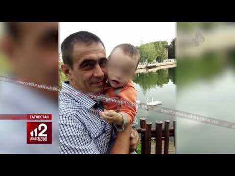 Жуткие подробности убийства целой семьи в Татарстане.
