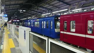 京急1500形+600形 1525編成+606編成(ブルースカイトレイン) 京急川崎駅到着発車 1549編成到着