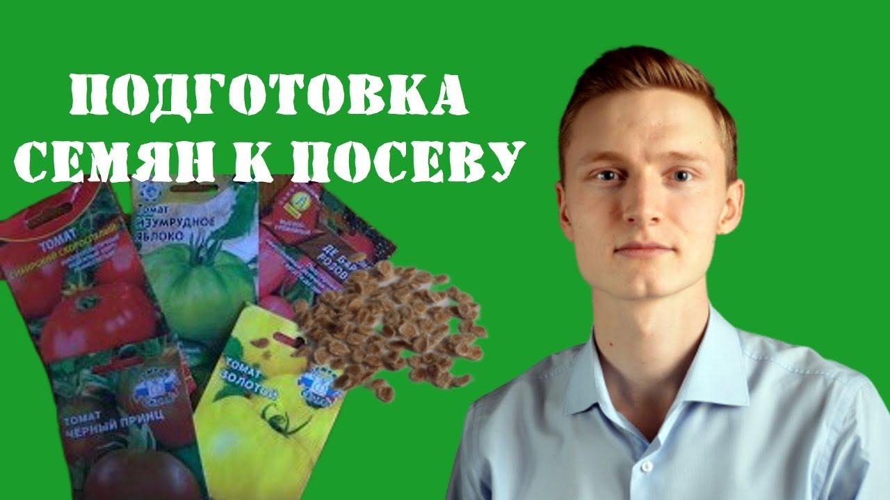 Чеснок на посадку купить озимые и яровые сорта. Можно купить в москве, встреча около станции метро новослободская, почтовый адрес питомника.