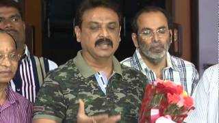 Parampara Pressmeet Video