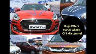 Huge Discounts On Maruti Suzuki Cars 2018 || Festive Season Offers || Exchange Bonus