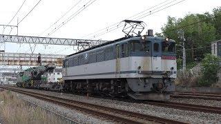 【甲種輸送】EF65 2083牽引、鉄道クレーン車+ワゴン車+コキ200形 2019.7.2